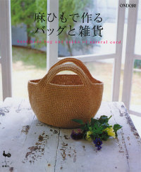 Handmadebagbook