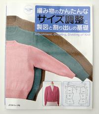 Jpnpatterndrawbook