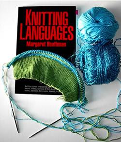 knittingLang.jpg