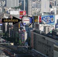 Okadaya_1